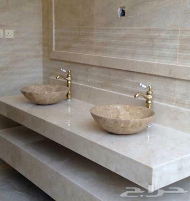مغاسل حمام