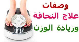 صوره كيفية زيادة الوزن , تعرف على طرق زياده الوزن