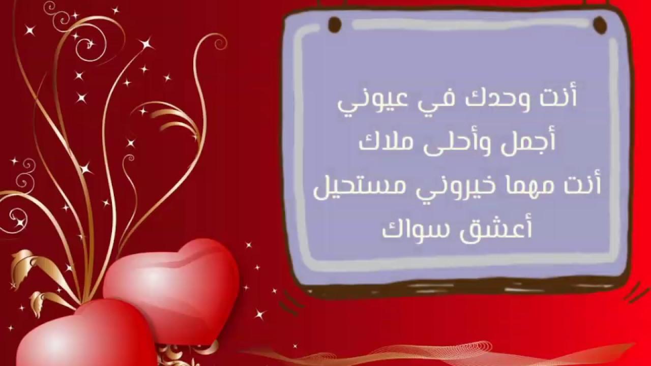 بالصور رسائل حب للزوج , صور رسائل حب الزوج 1398 8