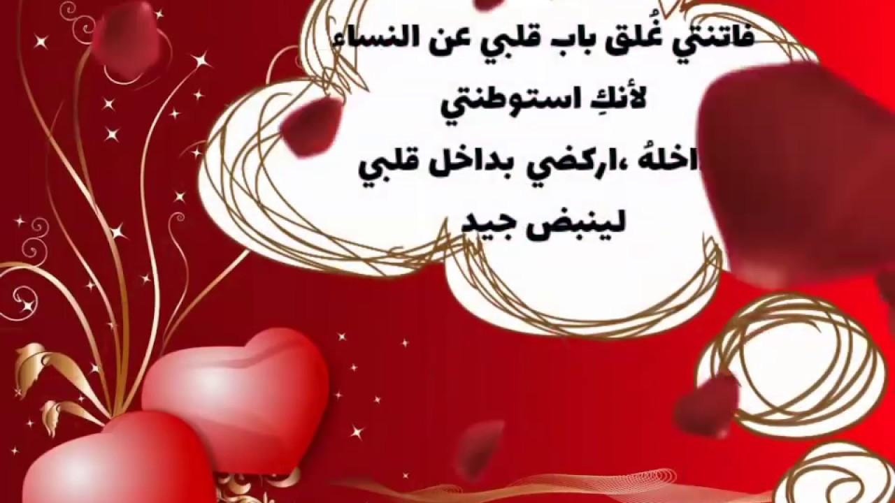 بالصور رسائل حب للزوج , صور رسائل حب الزوج 1398