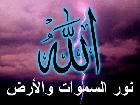 بالصور صور كلام الله , اجمل كلام الله 1404 1