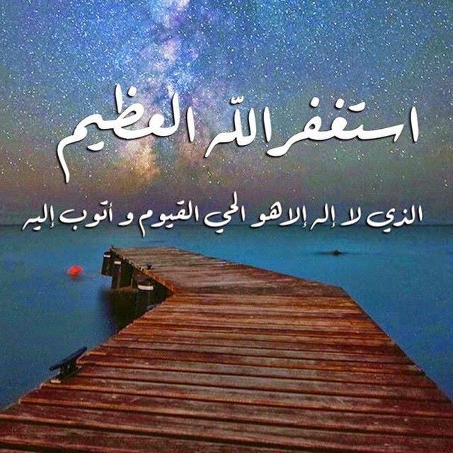 بالصور صور كلام الله , اجمل كلام الله 1404 4