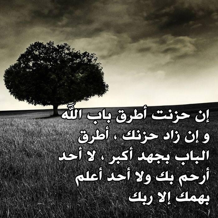 بالصور صور كلام الله , اجمل كلام الله 1404 6