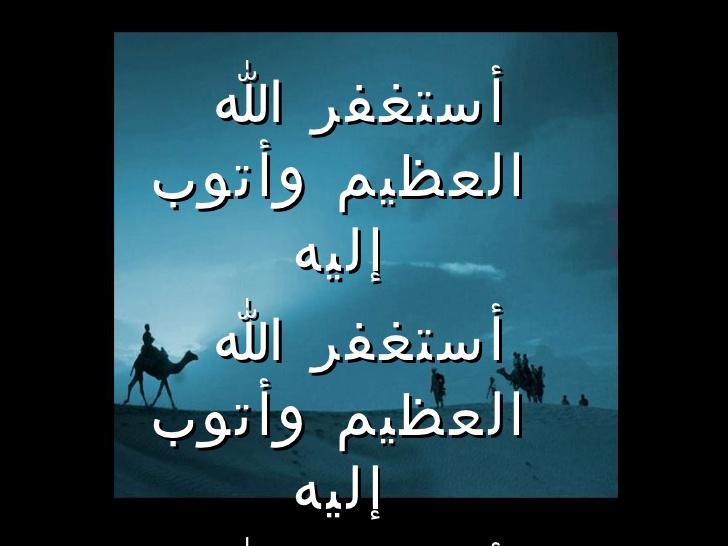 بالصور صور كلام الله , اجمل كلام الله 1404 7
