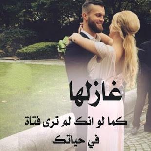 صور كلمات جميلة عن الحب , اجمل كلام العشق