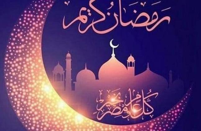 صور رمضان 2019 , شهر رمضان المبارك
