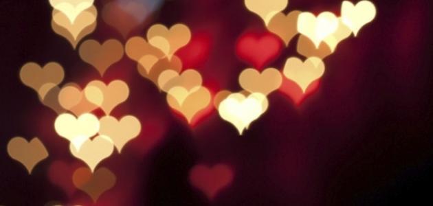بالصور معنى العشق , مفهوم الحب 2250 3