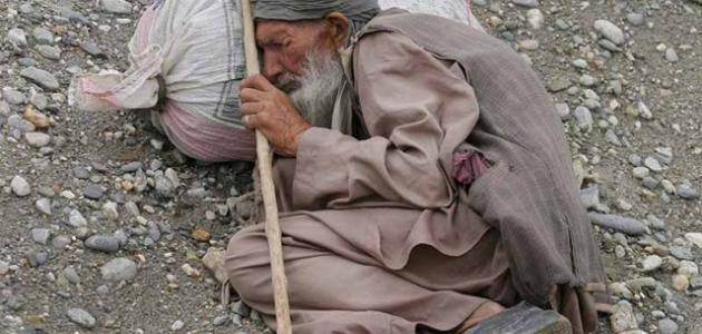 صوره الفرق بين الفقير والمسكين , ما الفارق بين الفقير والمسكين