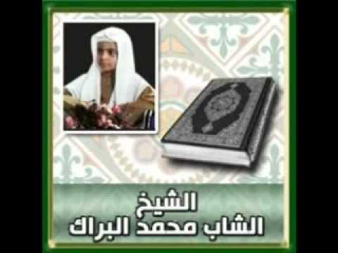 بالصور دعاء محمد البراك , الدعاء المستجاب 2308 3