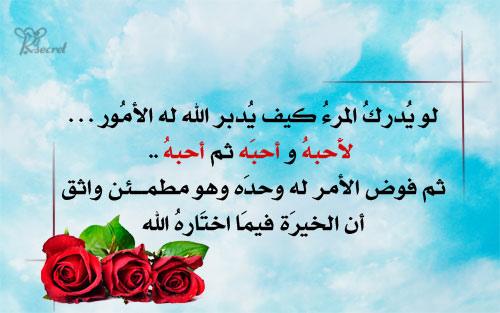 بالصور دعاء محمد البراك , الدعاء المستجاب 2308 4