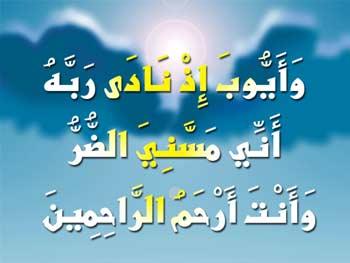 بالصور دعاء محمد البراك , الدعاء المستجاب 2308 5