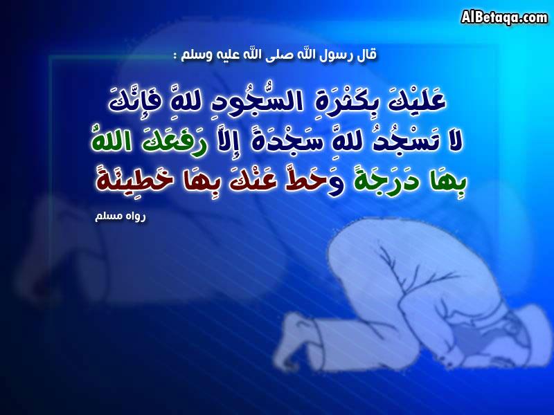 بالصور دعاء محمد البراك , الدعاء المستجاب 2308 8