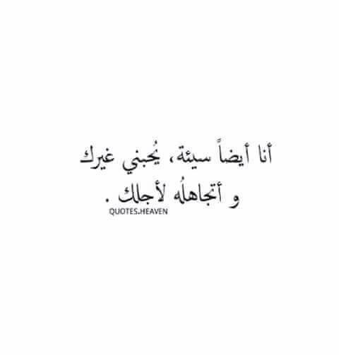 بالصور اشعار حب وشوق , اجمل الاشعار للشوق 2585 2
