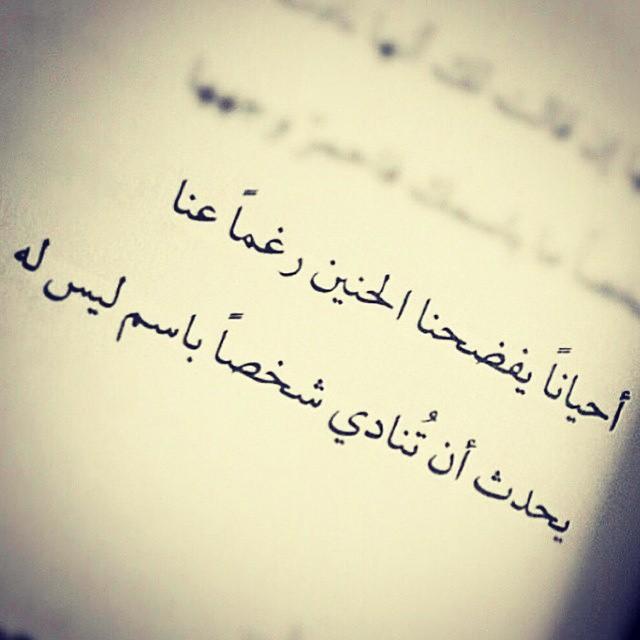 بالصور اشعار حب وشوق , اجمل الاشعار للشوق 2585 5