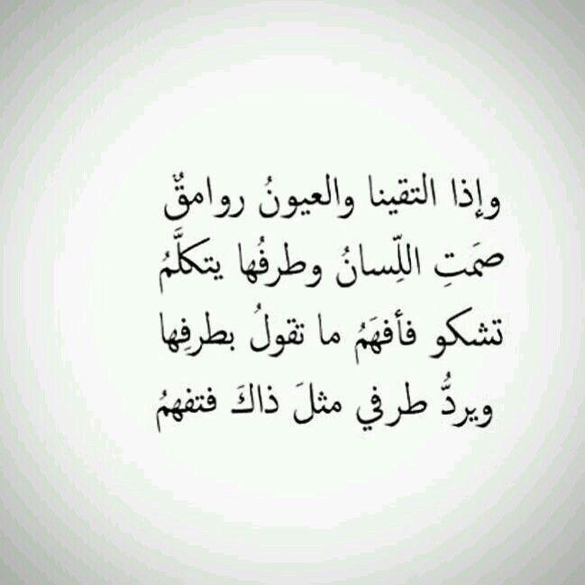 بالصور اشعار حب وشوق , اجمل الاشعار للشوق 2585 8