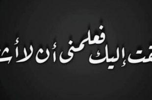 صورة اشعار حب وشوق , اجمل الاشعار للشوق