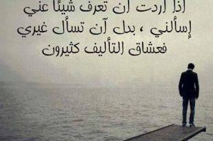 صورة صور اشعار حزينه , اجمل شعر حزين