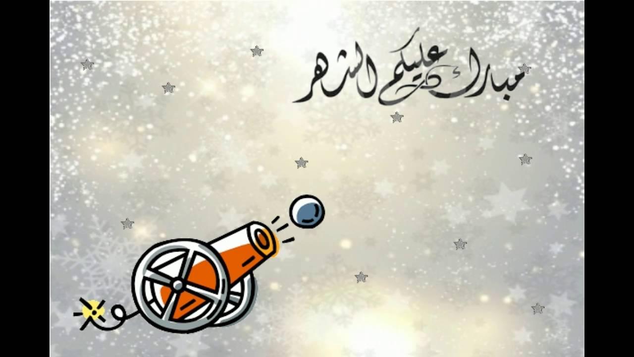 بالصور تكون في ليالي رمضان , خير شهر رمضان 3235 1