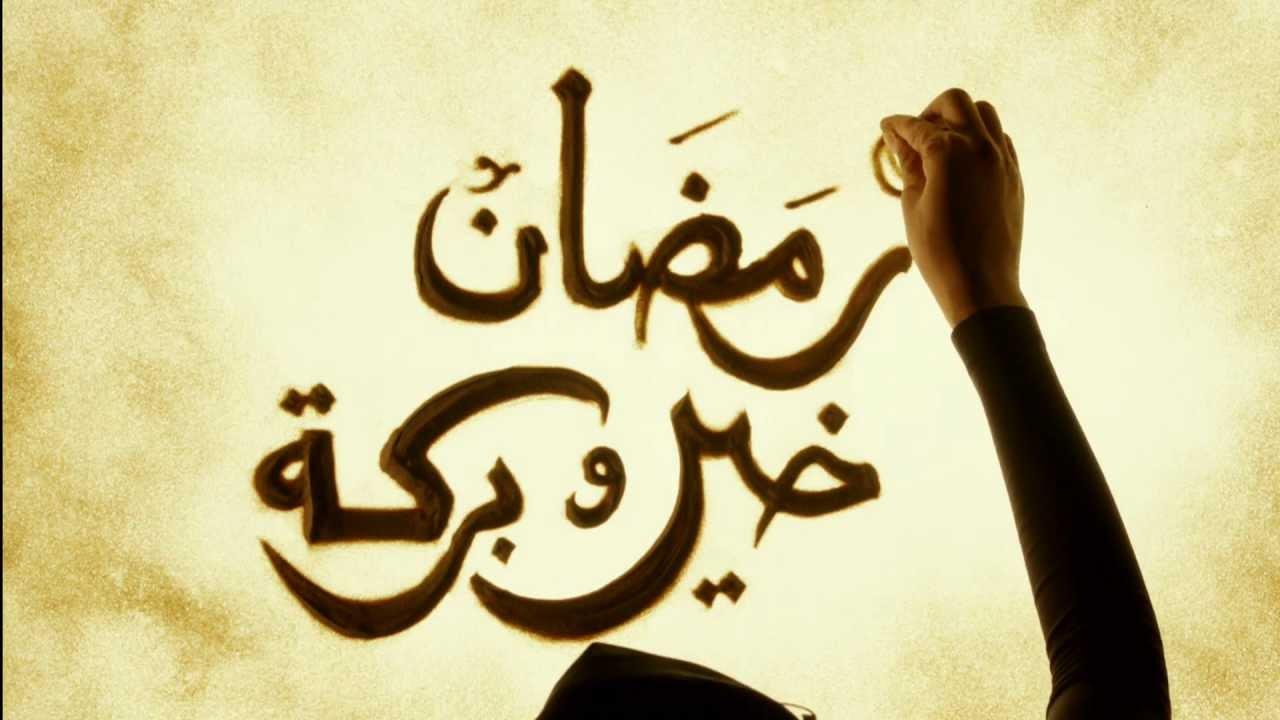 بالصور تكون في ليالي رمضان , خير شهر رمضان 3235