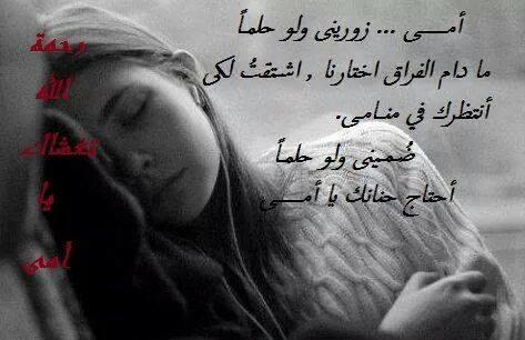 بالصور صور عن الام المتوفيه , كلمات معبرة عن فراق الام 3421 10