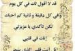 بالصور شعر عن الام الحنونة , اجمل الكلمات عن الام الحنون 351 1 110x75