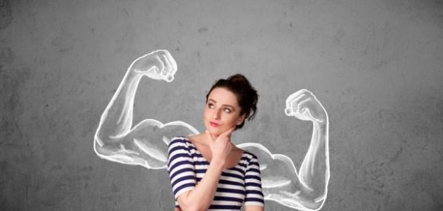 صوره كيف تكون شخصية قوية , نصائح مهمة لتكون صاحب شخصية قوية