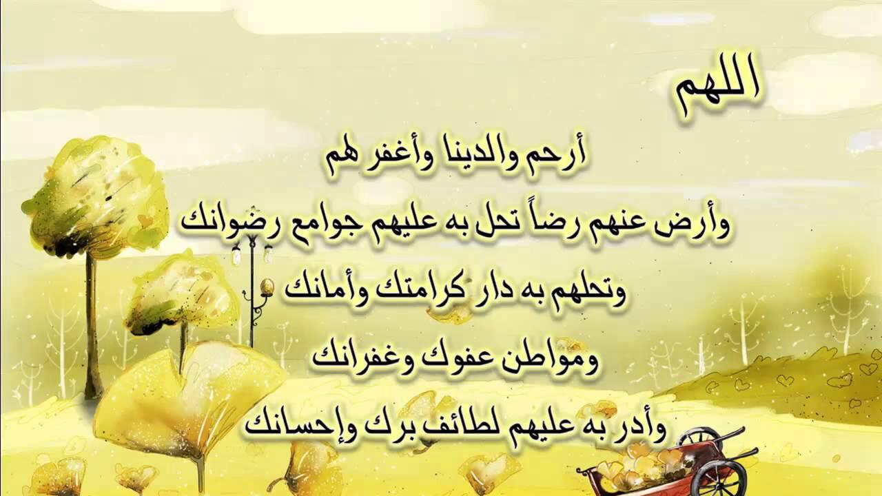 بالصور دعاء الام , اجمل الادعية الدينية للامهات 3738 6