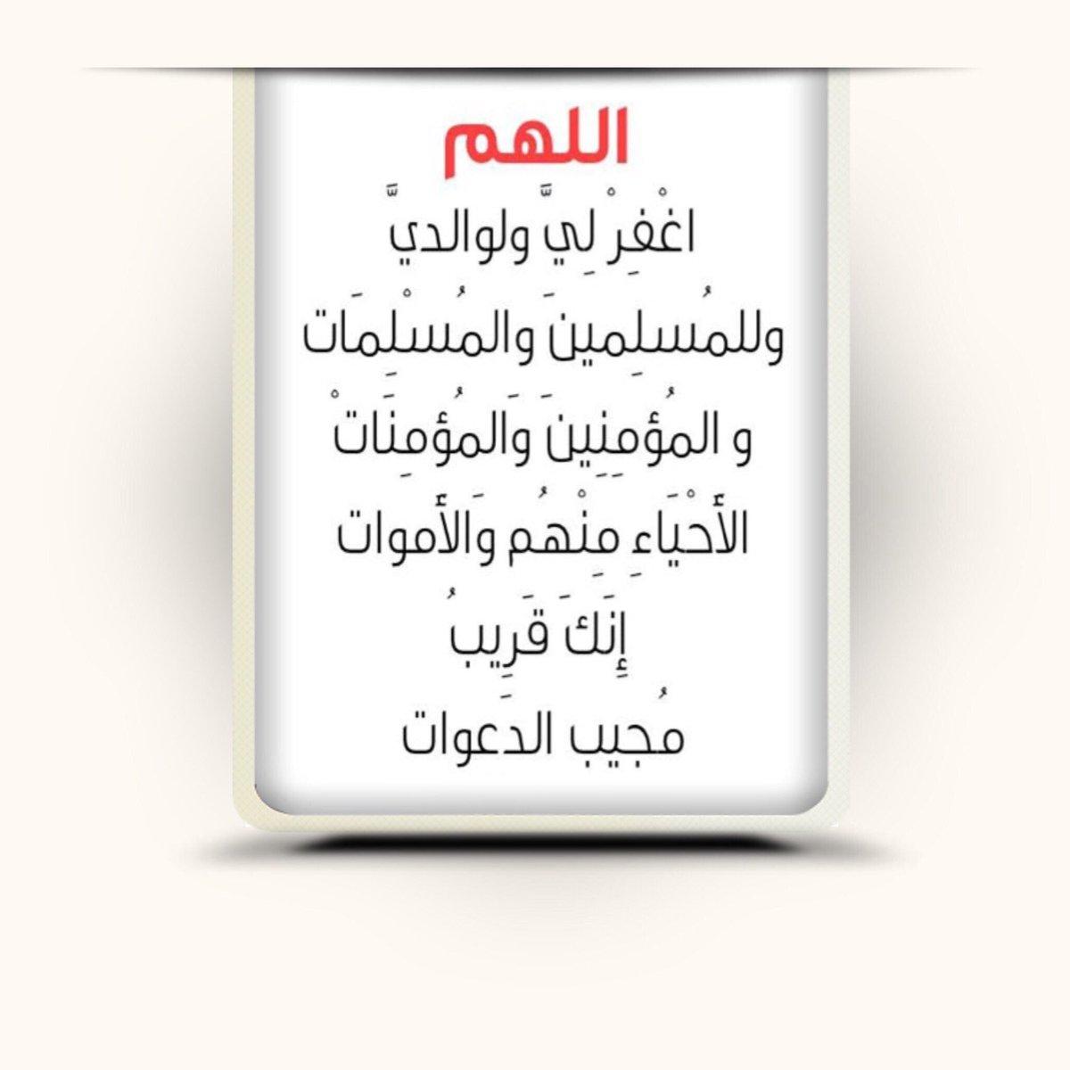 بالصور دعاء الام , اجمل الادعية الدينية للامهات 3738 7