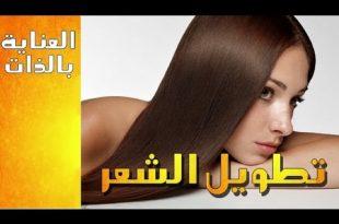 صورة خلطات لتطويل الشعر في يومين , وصفات سحرية لتطويل الشعر