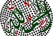 صور صور خلفيات اسلامية , صور عن المظاهر الاسلاميه