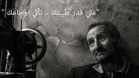بالصور اجمل صور حزينه , احلي صور تعبر عن الحزن 6479 2
