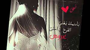 بالصور كلمات للعروس من صديقتها , احلي كلمات حب من صديقة العروسة 691 3