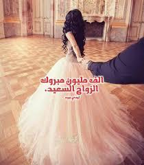 بالصور كلمات للعروس من صديقتها , احلي كلمات حب من صديقة العروسة 691 6