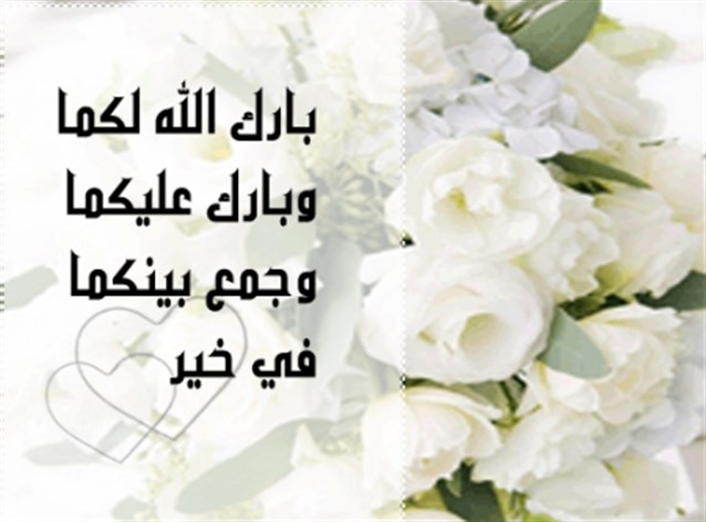 بالصور كلمات للعروس من صديقتها , احلي كلمات حب من صديقة العروسة 691