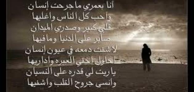 بالصور قصائد مدح قويه , شعر مدح قوي 832 2