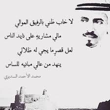 بالصور قصائد مدح قويه , شعر مدح قوي 832 3