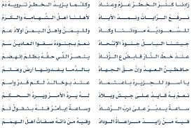 بالصور قصائد مدح قويه , شعر مدح قوي 832 4