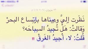 بالصور قصائد مدح قويه , شعر مدح قوي 832 5