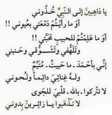 بالصور قصائد مدح قويه , شعر مدح قوي 832 7
