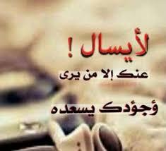 بالصور قصائد مدح قويه , شعر مدح قوي 832 8