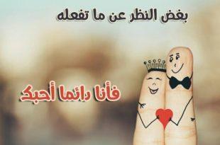 صورة كلام للحبيب من القلب , كلام حب من القلب