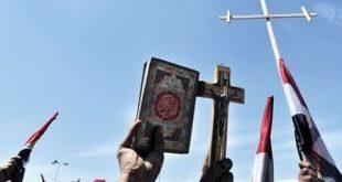 صوره التعايش بين الاديان , كيف تتعايش بين الاديان