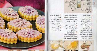 صوره وصفات حلويات بالصور , اجمل وصفات الحلويات