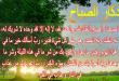 بالصور دعاء الصباح بالصور , اذكار الصباح 198 11.jpg 110x75