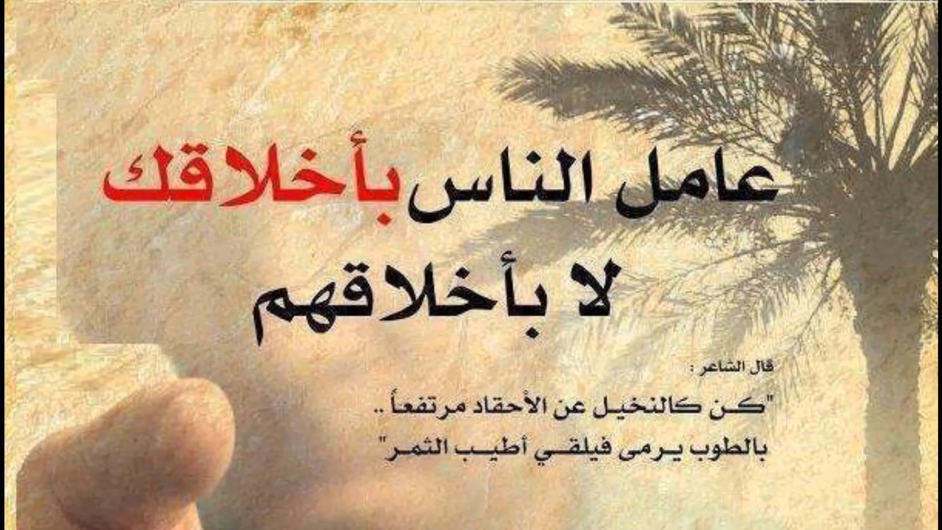 صورة حكم ومواعظ , اقوال الحكماء العظيمة