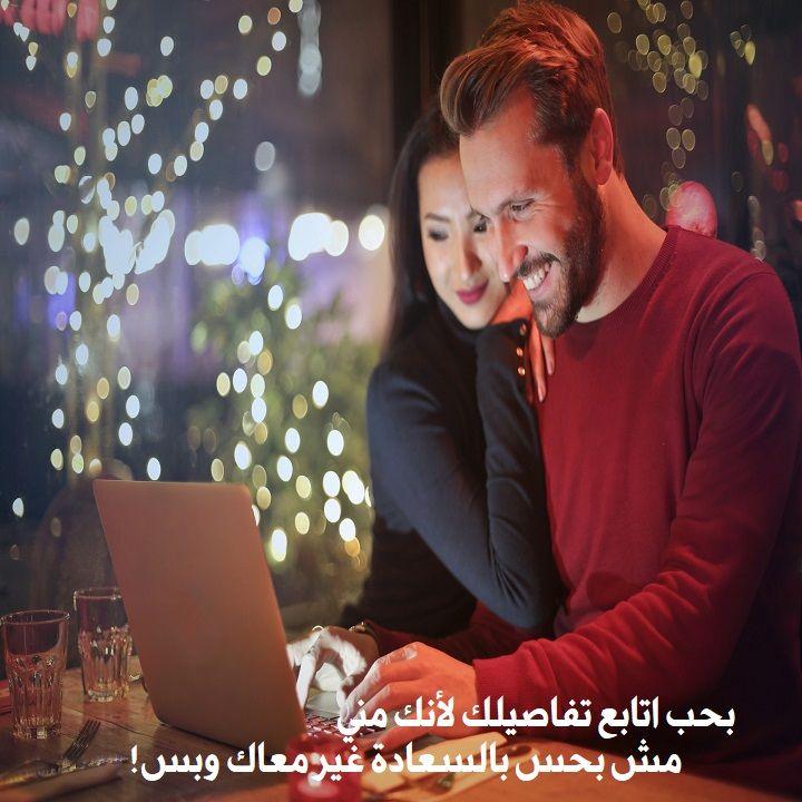 بالصور صور رومانسيه مكتوب عليها , اجمل صور رومانسيه للحبيب 2393 8