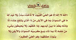 بالصور ادعية بعد الصلاة , كيفيه الصلاه الصحيحه 2435 3 310x165