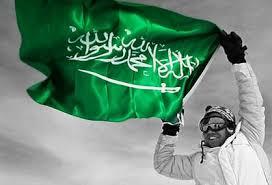 بالصور صور علم السعوديه , اشكال علم السعودية 2468 3