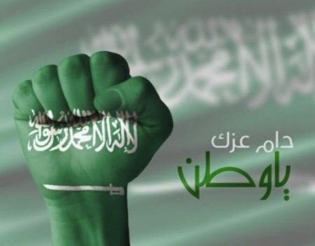 بالصور صور علم السعوديه , اشكال علم السعودية 2468 4
