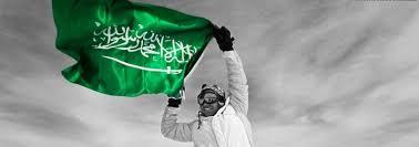 صور صور علم السعوديه , اشكال علم السعودية
